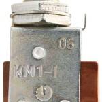 КМ1-1