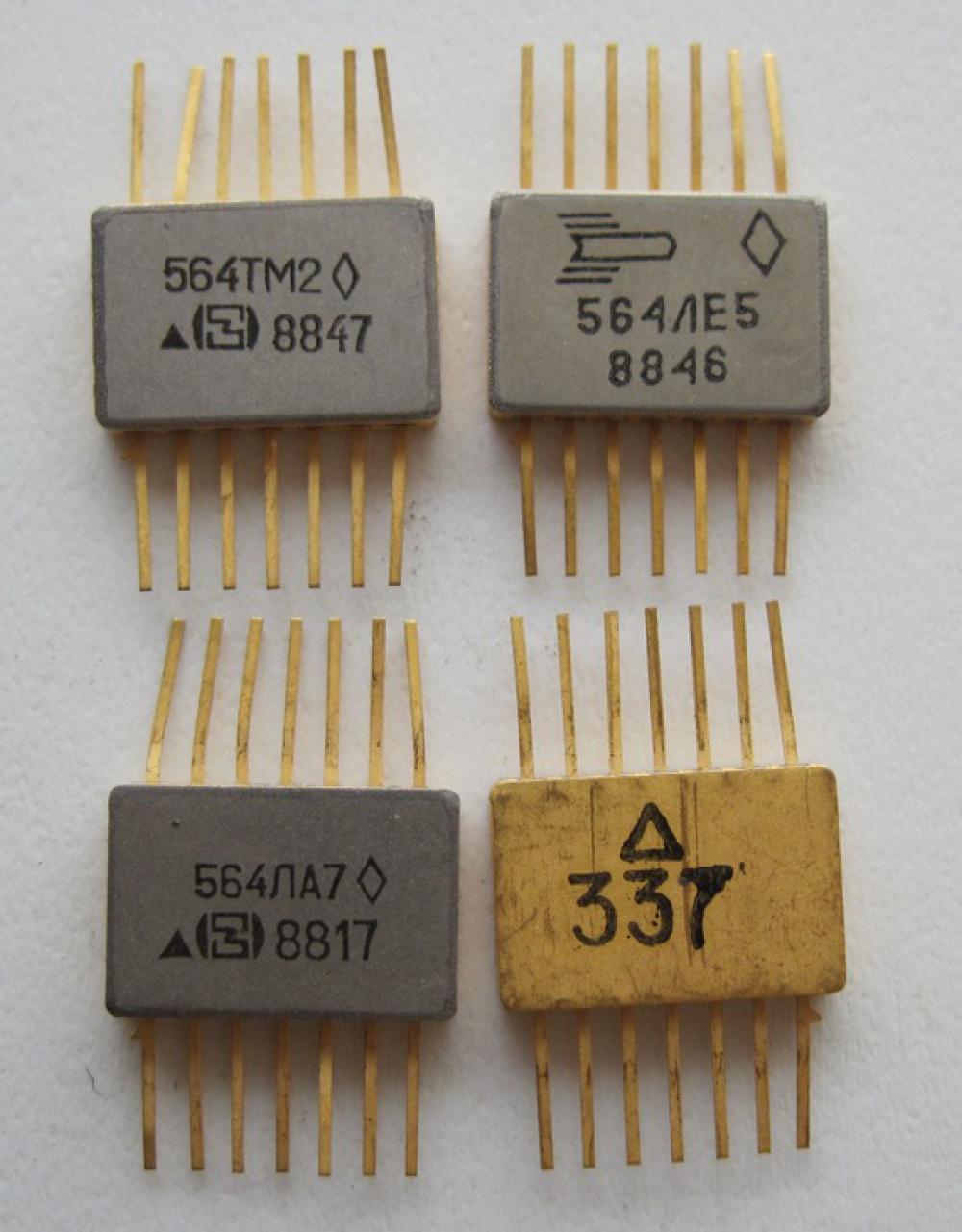 Скупка процессоров в екатеринбурге