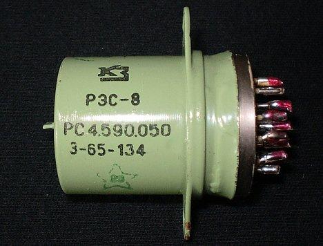 Радиодетали содержащие драгметаллы скупка и цены фото